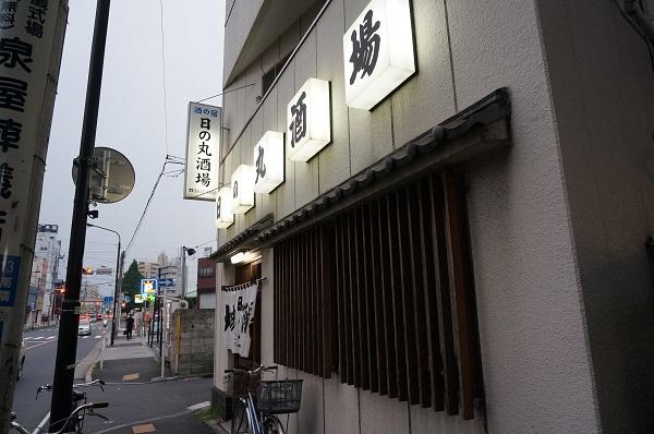 DSC00462.jpg