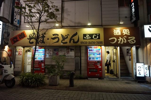 DSC08930 (コピー)