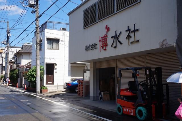 DSC09561 (コピー)