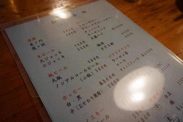 DSC00710 (コピー)
