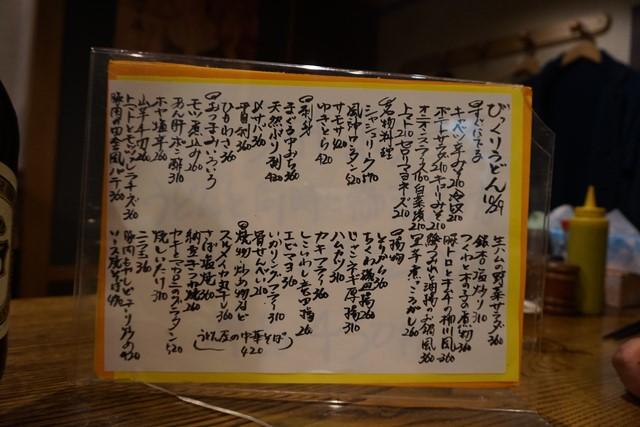DSC00061 (コピー)