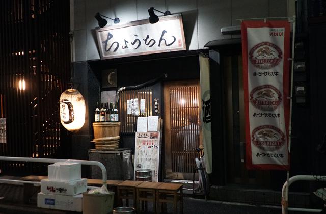 神楽坂 居酒屋