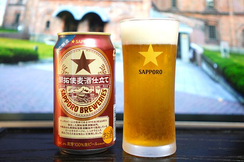 """麦酒 使 サッポロ 仕立て 開拓 """"スペルミス""""を強調してビール発売 サッポロとファミマの騒動とは何だったのか:発売中止の予定だった(1/3"""